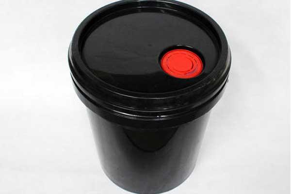 Black Pigment for Plastic